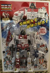 Reconnoitre KO G1 Superion Figure at Tuesday Morning stores for $5.99 (skott00) Tags: defiant gijoe combiner arielbots superion toy actionfigure ko transformers