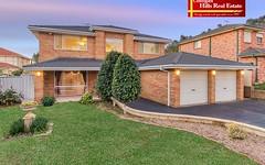 17 Gannet Place, Acacia Gardens NSW