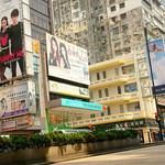 2012 HongKong