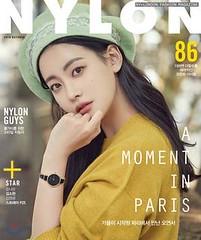 Nylon Korea Magazine - October 2018 (magazinecafestore) Tags: nylonkoreamagazine fashionmagazine womanfashion koreanmagazine magazinesubscription