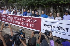 Editors form human chain demanding amendment of Digital Security Act (auniket prantor) Tags: editors form human chain demanding amendment digital security act newspaper media journalist bangladesh politics government governmentandpolitics people outdoor editorscouncil shompadok porishad mahfuzanam daylight candid social issue right dhaka pressfreedom