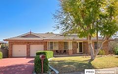 33 Woodbry Crescent, Tamworth NSW