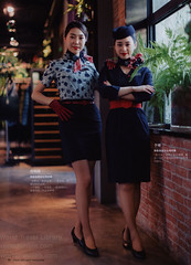 CAAC Inflight magazine 2018 March, China Eastern stewardess (World Travel Library - The Collection) Tags: caac magazine magazin inflightmagazine 2018 stewardess crew flightattendant uniform people chinaeasternairlines aviation library center worldtravellib papers prospekt catalogue katalog fluggesellschaften compagnie aérienne compagnia aerea légitársaság شركةطيران 航空会社 flug airtransport transport holidays tourism trip vacation photos photo photography pictures images collectibles collectors collection sammlung recueil collezione assortimento colección ads online gallery galeria documents dokument broschyr esite catálogo folheto folleto брошюра broşür