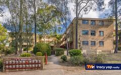 21/18-22 Inkerman Street, Granville NSW