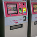 Ticket Vending Machines for the Trains in Kuala Lumpur