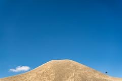 'A bit off the sides please ... ' (Canadapt) Tags: sand pile shrub cloud sky minimal keefer canadapt
