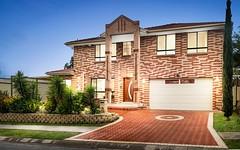 68 Buring Crescent, Minchinbury NSW