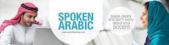 Learn Arabic Language Course in Dubai at Minimal Cost (Edoxi Training Institute) Tags: arabic language course dubai