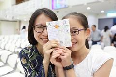 IMG_9260 (Ethene Lin) Tags: 合一堂 基督教會 人像 卡片