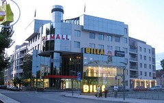 S&S Mall Danube riverside, Silistra, Bulgaria (photos.in.all.the.world.2018) Tags: silistra town city bulgaria modern billa ss mall mega danube riverside