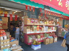Chinese grocery (Randy Gardner 88) Tags: chinatown sanfrancisco california market northbeach financialdistrict italian chinese restaurant church cathedral day laundry