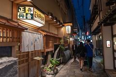 alley (Hideki Iba) Tags: street alley night nikon d850 2470 osaka japan people