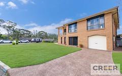 17 Kulai Street, Charlestown NSW