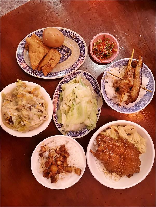 瓦御魯肉飯