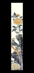 Tree peony and golden pheasant (Japanese Flower and Bird Art) Tags: flower tree peony paeonia suffruticosa paeoniaceae bird golden pheasant chrysolophus pictus phasianidae sekijo kajihara ukiyo woodblock print japan japanese art readercollection