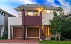 18 Epsam Avenue, Stanhope Gardens NSW