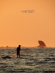 The day begins at sunset (A. K. Hombre) Tags: sunset silhouette abendrot sea water wasser fisherman raft net catch travel vacation canon powershotsx530hs kahel balingasay bolinao pangasinan mar sky people