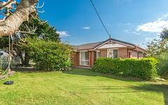 12 Donaldson Street, Coraki NSW