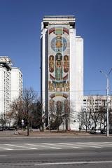 (Martin Maleschka) Tags: minsk ©martinmaleschka 2018 belarus weissrussland