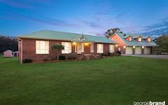 1-7 Allawa Close, Bensville NSW