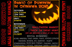 COMING SOON♥ Okinawa Halloween event (MORE Laville) Tags: secondlife halloween event panic pumpkin okinawa 2018