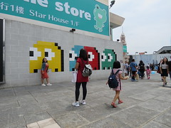 Space Invader HK_118 (tofz4u) Tags: hongkong china chine hk streetart artderue invader spaceinvader spaceinvaders mosaïque mosaic tile hk118 wave7 harbourcity pacman phantom fantome street rue people