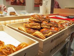 神戸牛のミートパイ (INZM.) Tags: 神戸牛のミートパイ ミートパイ 神戸牛 パイ japan japanfood japanesefood japanese limited 限定 food pie meatpie kobe kobebeef beef ユーハイム meat kobebeefsmeatpie