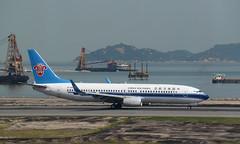 China Southern (Treflyn) Tags: boeing 737800 737 738 b1925 china southern cz chek lap kok airport hong kong hkg flight wuhan wuh