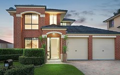 10 Watergum Road, Woongarrah NSW