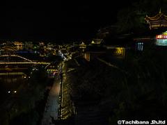 P8310195-HDR (et_dslr_photo) Tags: nightview night nightshot countryside river riverside fenghuangucheng hunang