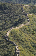 Chinese wall (iorus and bela) Tags: bela iorus china chinesewall greatwallofchina holiday vakantie 2018
