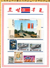 """North Korea vintage DPRK postage stamps from the 1980s - """"Chosun Collectibles"""" (moreska) Tags: north korea vintage postagestamps philately retro chosunmal auto voiture vehicle mercedes peacetower flag princess export mailing collectibles hobbies archive museum dprk asia"""