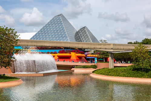Epcot - journey into imagination