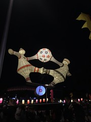 moon lantern festival 2018-22 (bill doyle [mobile]) Tags: moonlanternfestival color iphone7plus 2018 colorful elderpark billdoyle adelaidefestival ozasia lights communityevent southaustralia southaustralian community ozasiafestival sa lanternparade moonlantern adelaide colourful colour lantern iphone7 parade