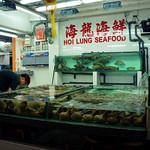 W-2012-06-HongKong-031