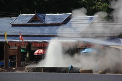 Chiang Mai - Hot spring (cattan2011) Tags: waterscape streetpicture streetphoto streetphotography streetart buildings 泰国 hotspring traveltuesday travelphotography travelbloggers travel naturelovers natureperfection naturephotography nature landscapephotography landscape thailand chiangmai