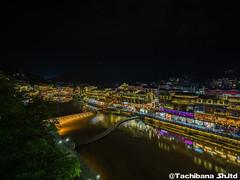 P8310222-HDR (et_dslr_photo) Tags: nightview night nightshot countryside river riverside fenghuangucheng hunang