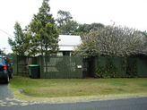 7 Teven Street, Goonellabah NSW