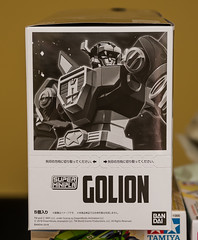 SLR_1003 (JACK747) Tags: golion superminipla toys superrobot robot mini4wd bandai tamiya