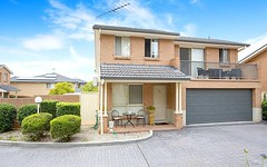 4/20-22 Kensington Close, Cecil Hills NSW