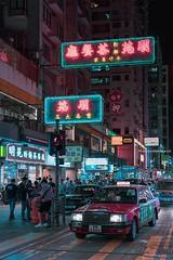 Hong Kong night (mikemikecat) Tags: mikemikecat neon neonlights neonsign mongkok tsimshatsui street cityscape urban