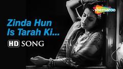 Zinda Hoon Is Tarah Ke - Aag (1948) Raj Kapoor - Kamini Kaushal  - Bollywood Classic Songs (yoanndesign) Tags: aag1948songs blackandwhitesongs bollywoodmusic bollywoodoldsongs bollywoodsongs entertainment filmigaane indiancinema kaahekoyal mohammedrafisongs mukeshsongs music nargissongs nigarsultanasongs oldhindisongs oldsongs rajkapoornargisaffair rajkapoorsongs rknargissongs rksongs shamshadbegumsongs shankarjaikishansongs shashikapoorsongs shemaroo shemarooentertainment