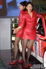 bbs.legfoot.net[2002-04-30[谢谢你的爱[网友贴图 2002 年度 → 再送YAMA大哥一图!![mb04 (cattyjojo) Tags: 2001 ショーガール オートショー 2001東京モーターショー 三菱 tokyomotorshowmitsubishi model showgirl 賽車女郎 賽車 赛车 赛车女皇 賽車女皇 赛车女郎 日本 japanese racequeen vintage レースクイーン パンスト ragazze 性感 美女 asian pantyhose legs thighs 美腿 大腿 油亮 丝袜 裤袜 絲襪 褲襪 連褲襪 nylon 美脚 黑丝袜 红裙 超短裙 heels 高跟 高跟鞋 红色 red miniskirt autoshow tokyoautoshow 东京车展 東京車展 東京 东京 怀旧 经典 ブース booth 车模 模特 香车 香车美女 車模 麻豆 车展美女 車展 キャンペーン キャンギャル