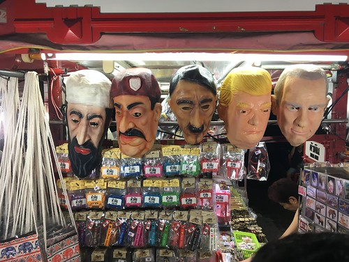 Bin Laden | Hussein | Hitler | Trump | Pence