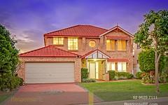 24 Parklea Drive, Parklea NSW