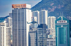 China 4 city trip (werner boehm *) Tags: wernerboehm hongkong macao shanghai peking beijing citascape stadt thegreatwall chinesische mauer