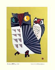 Owl (Japanese Flower and Bird Art) Tags: bird owl strigidae toshika nakanishi modern woodblock print japan japanese art readercollection