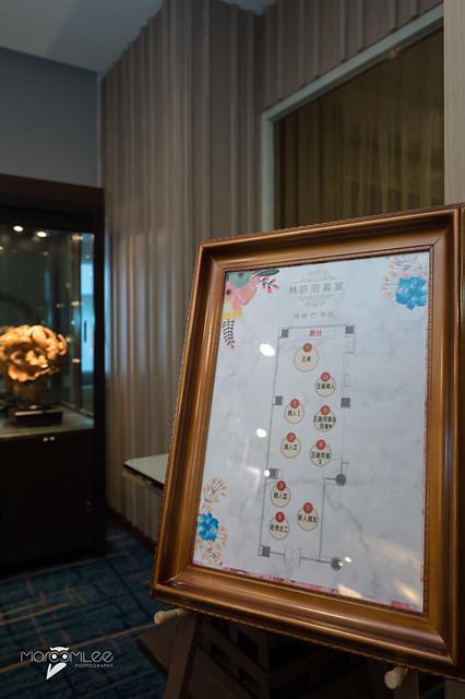 台糖長榮酒店長園牡丹廳-59