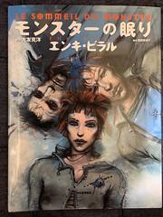モンスターの眠り/エンキ・ビラル/訳:貴田奈津子/河出書房新社/1998