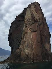 IMG_4305 (bethbartel) Tags: volcano volcanology